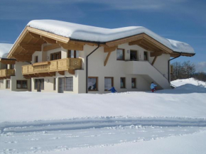 Appartement Lindner Hannes, Westendorf